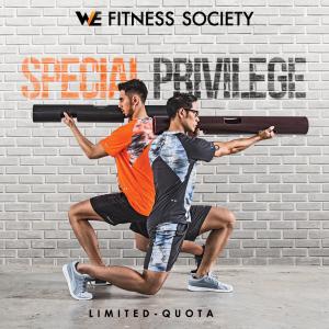 WE Special Privilege