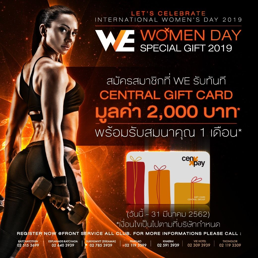 Promotion Gift Card