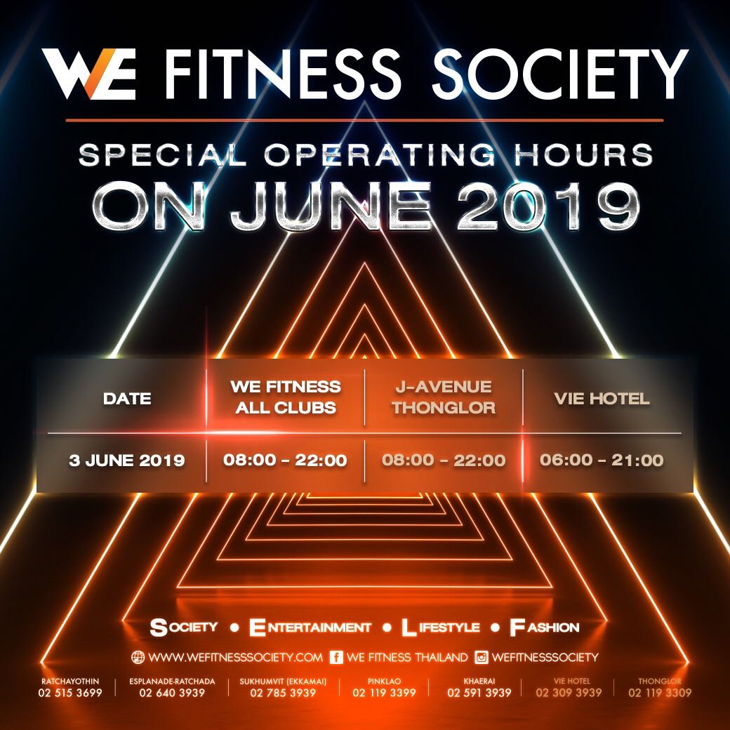 WE FITNESS JUNE 2019