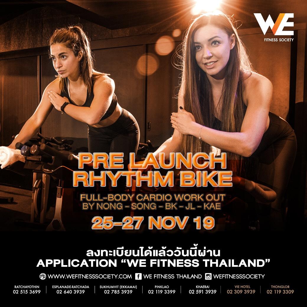 Rhythm bike