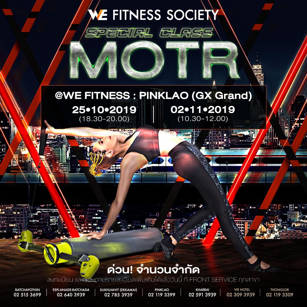 WE Fitness Motr
