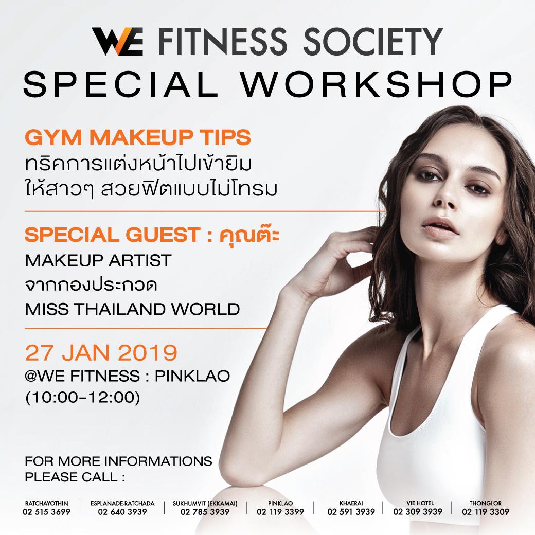 Special Workshop