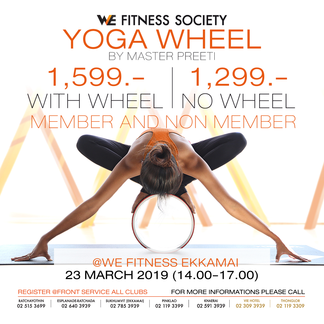 Yoga wheel workshop