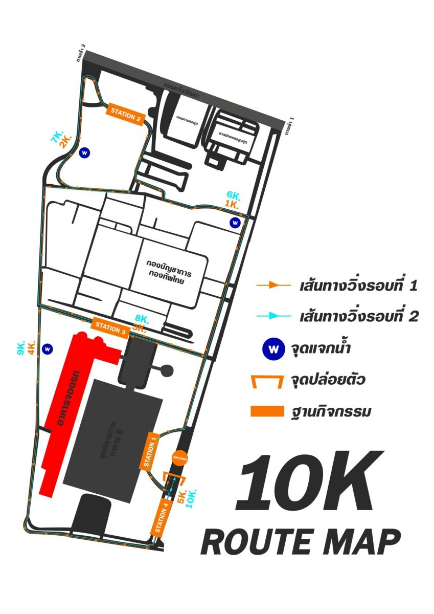 Route 10 KM WE RUN 2018