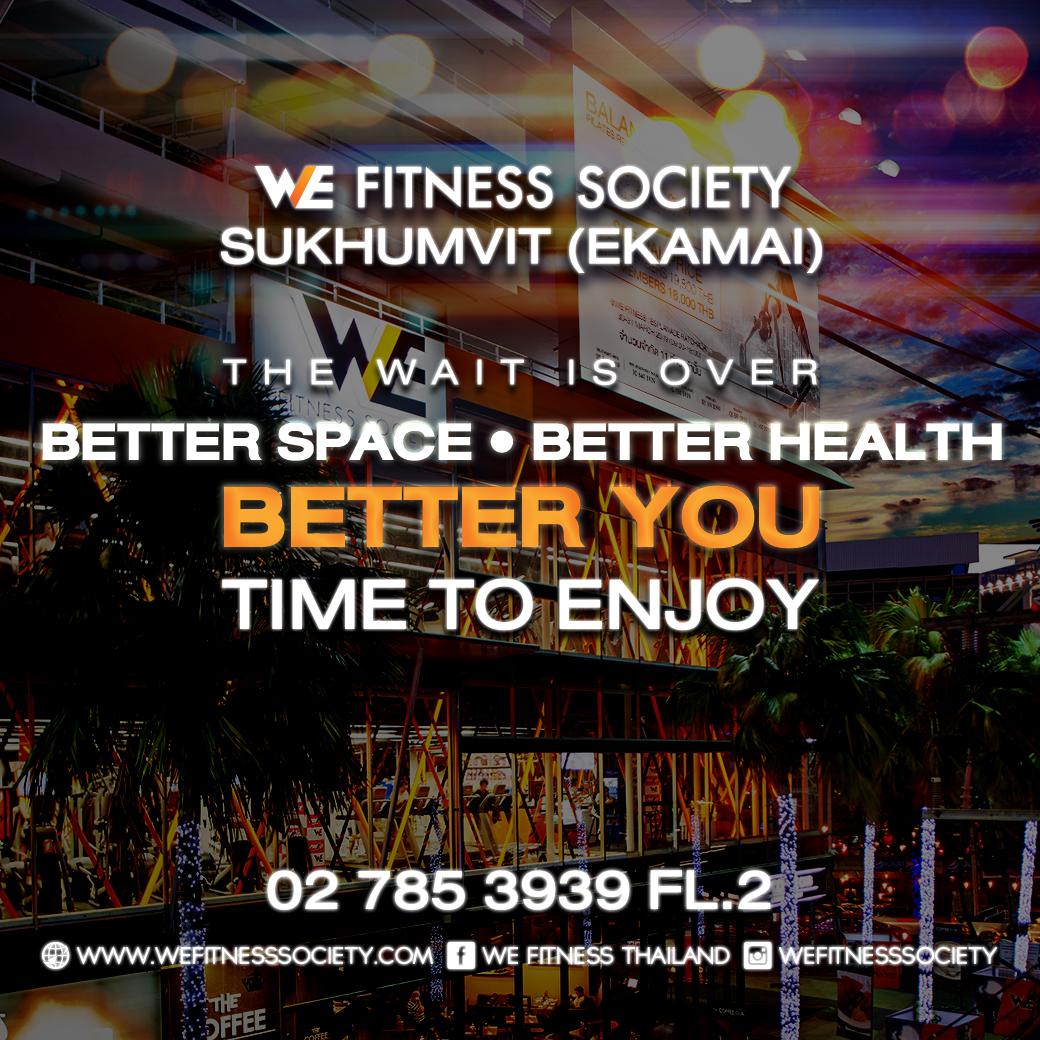 WE Fitness Ekkamai