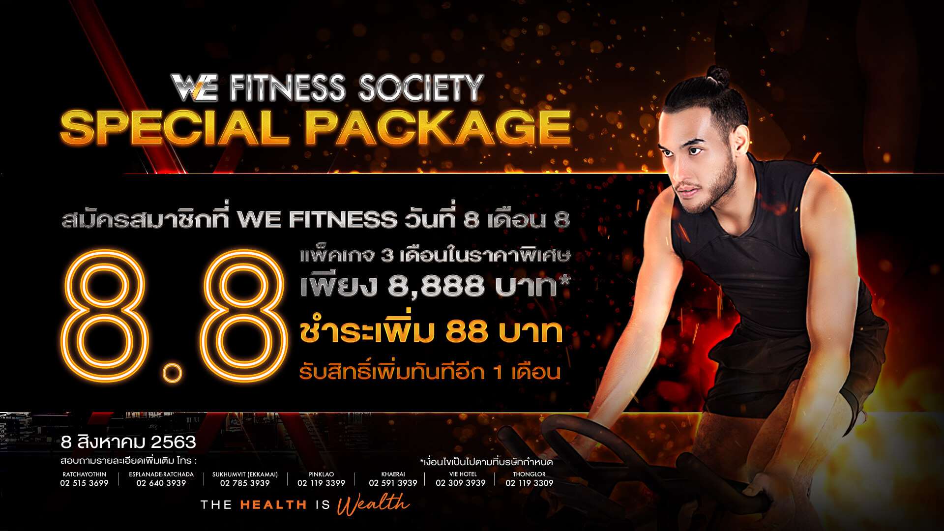 8.8 Promotion WE Fitness