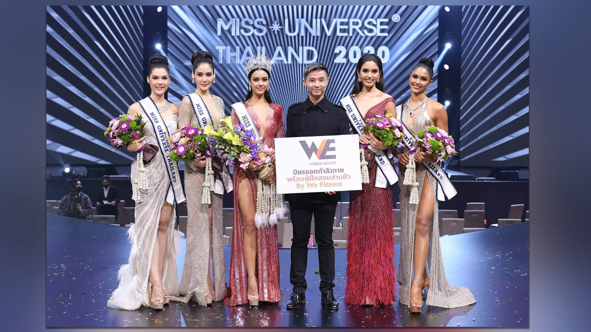 WE Fitness x Miss Universe Thailand 2020